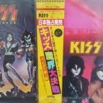 Kissレコード