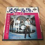 The Rolling Stones Under My Thumb ローリングストーンズ - アンダー・マイ・サム 7inch 45rpm 日本盤シングル
